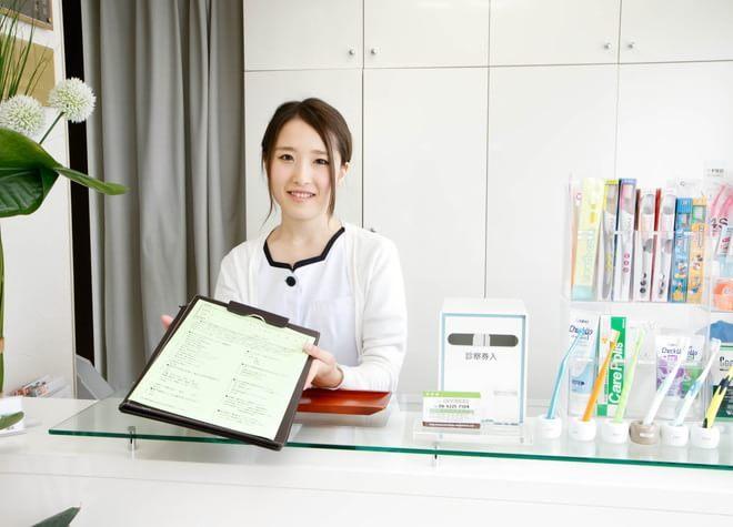 森本歯科医院(写真1)