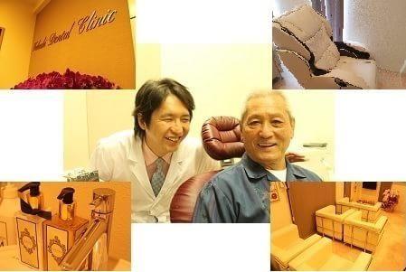 ふくち歯科医院1