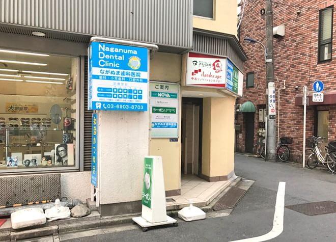 赤羽駅近辺の歯科・歯医者「ながぬま歯科医院」