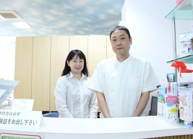 橋本歯科1