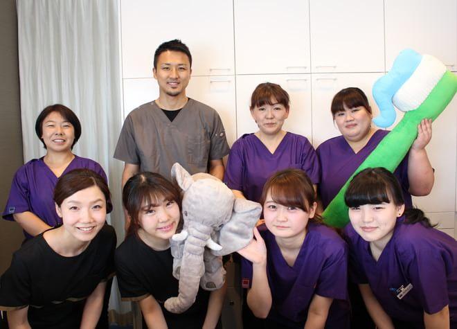 たかす歯科クリニック1