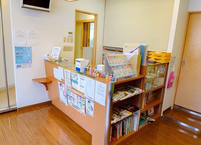 カニ歯科医院