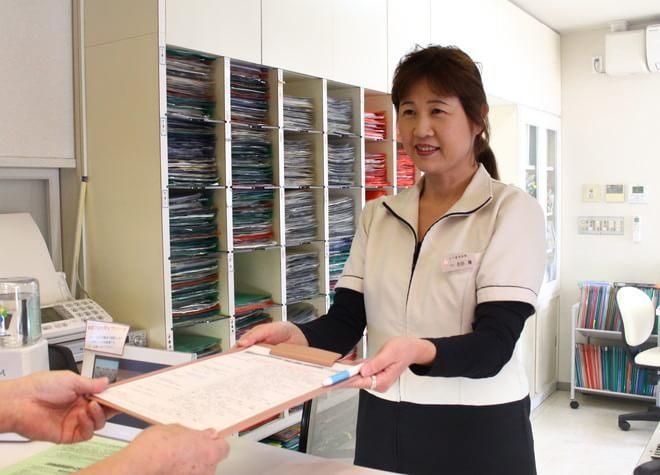 山下歯科医院3