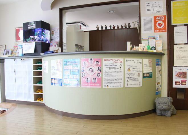 根木歯科医院5