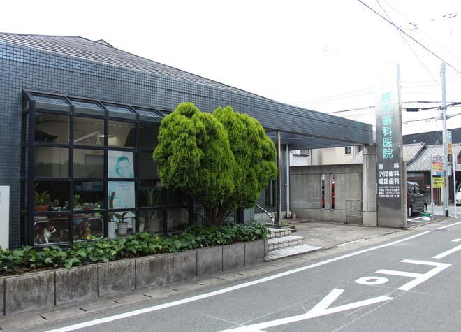 根木歯科医院7
