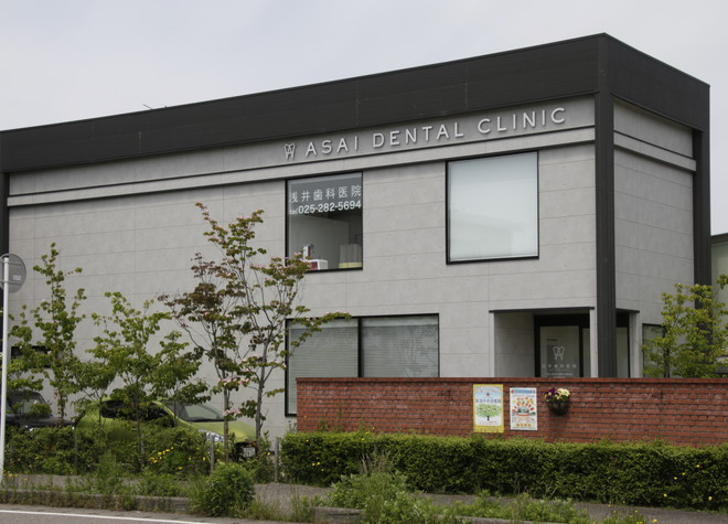 浅井歯科医院(写真2)