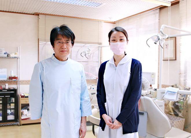 古淵駅近辺の歯科・歯医者「医療法人社団 悠久会 鈴木歯科医院」
