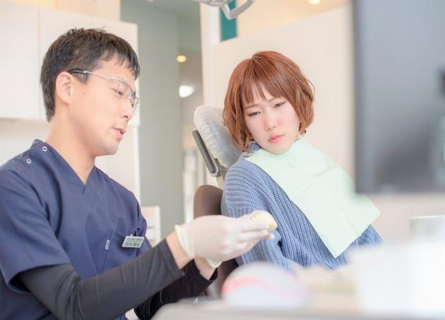 みやび歯科