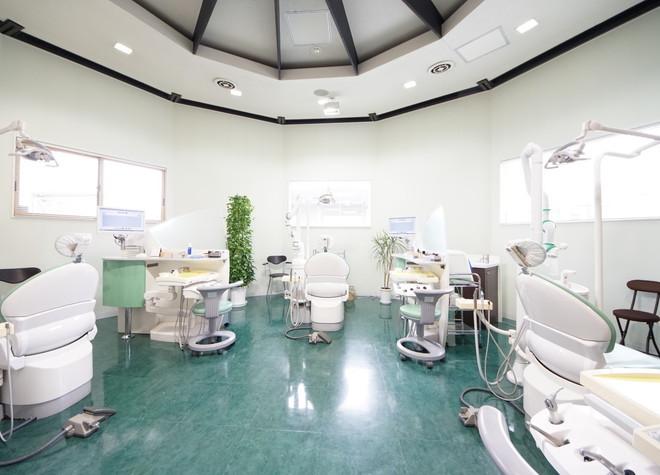 よしゆき歯科医院