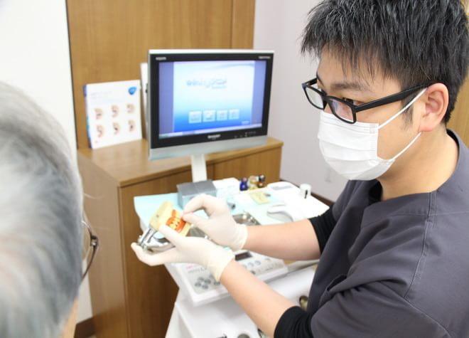 引間歯科医院2