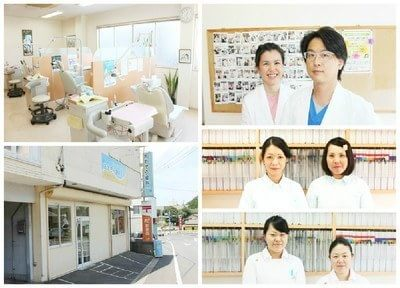 あおぞら歯科医院の医院写真