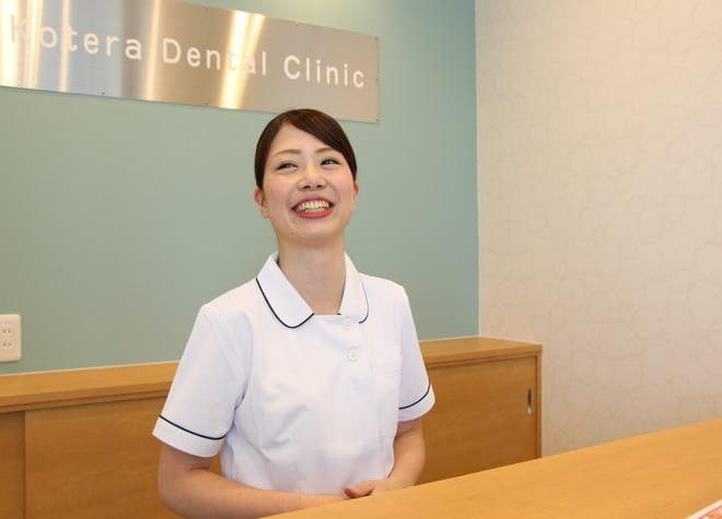 茨木駅近辺の歯科・歯医者「こてら歯科クリニック」