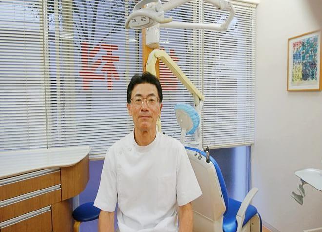 せいの歯科医院