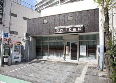 うけがわ歯科(川口)3