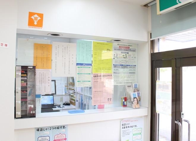 麻野歯科医院6
