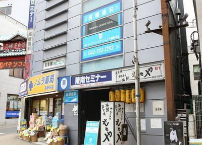 高幡歯科診療所4