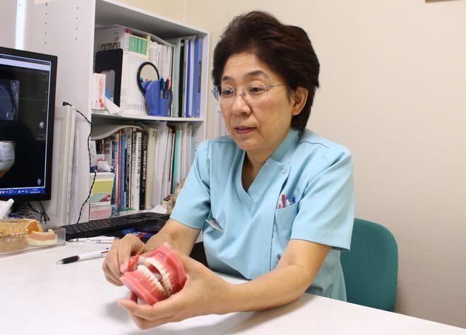 横川矯正歯科3