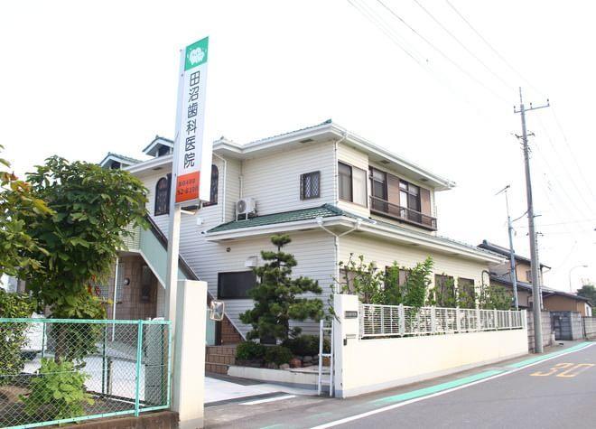 田沼歯科医院7