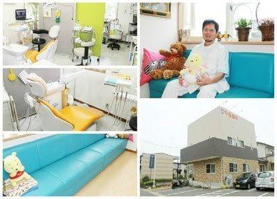 中島歯科の医院写真