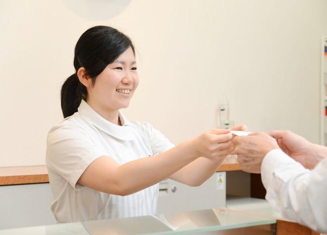 片平歯科医院3