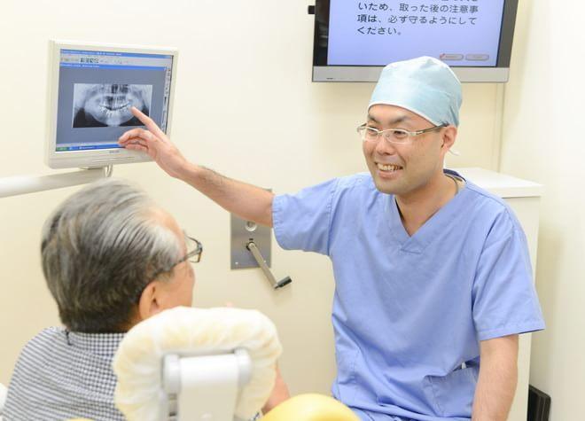 片平歯科医院5