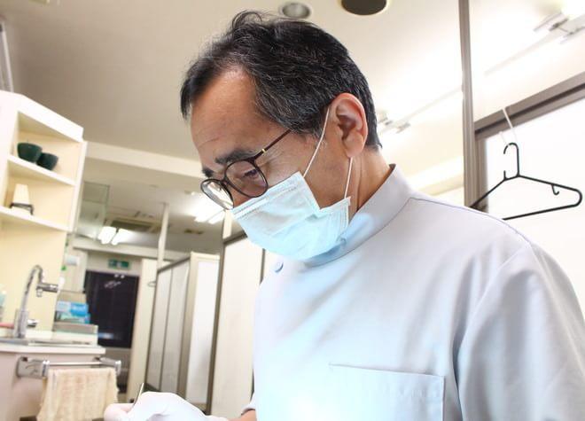 三慶歯科クリニック2