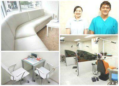 北蓉歯科クリニックの医院写真