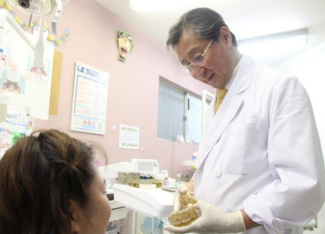 田村歯科医院4