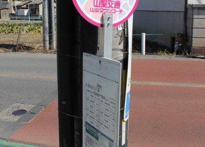 日吉神社停留所が最寄りのバス停です。