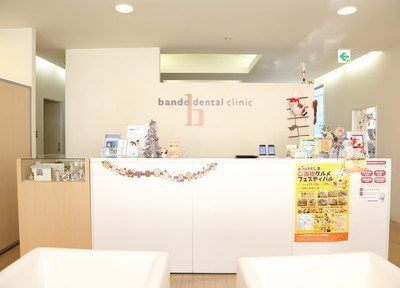 徳島駅近辺の歯科・歯医者「板東歯科医院 南昭和オフィス」