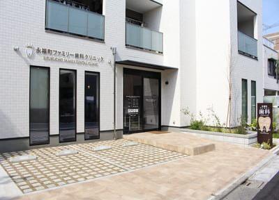 永福町駅近辺の歯科・歯医者「永福町ファミリー歯科クリニック」