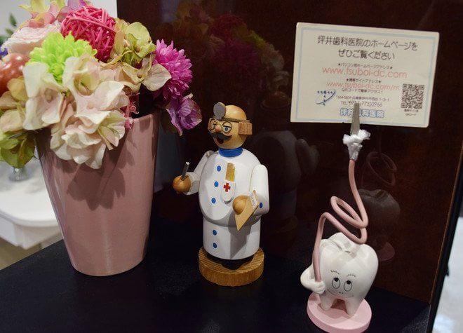 坪井歯科医院6