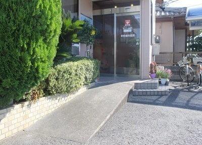 早野歯科医院2