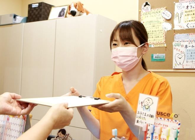 さや歯科クリニック3