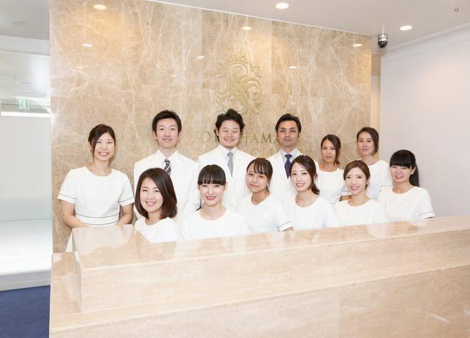 横浜エス歯科クリニック
