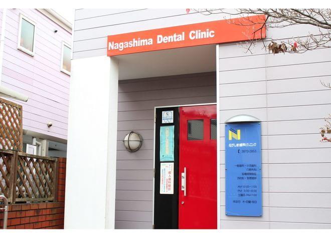 ながしま歯科クリニック7