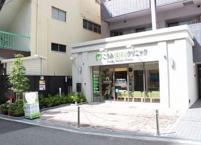 野田駅(阪神)近辺の歯科・歯医者「こうみ歯科クリニック」
