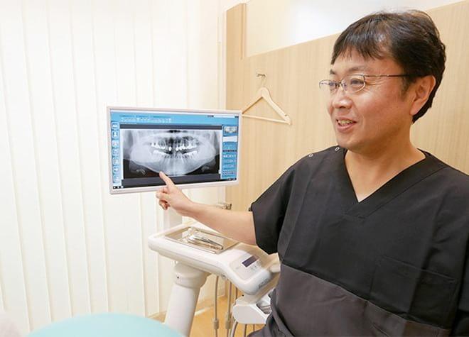 おおぬき歯科クリニック(写真1)