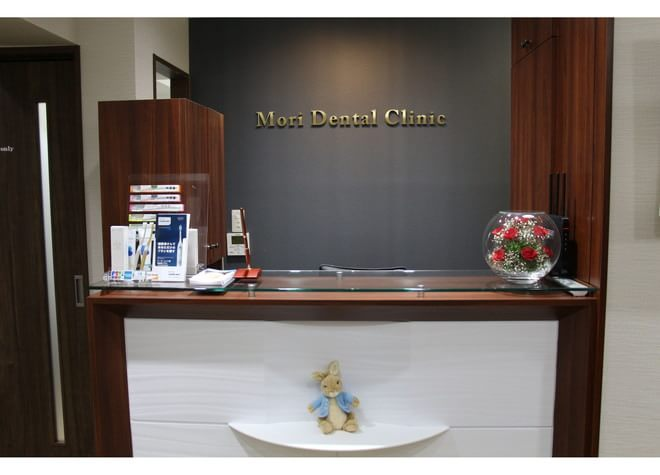 Mori Dental Clinic4