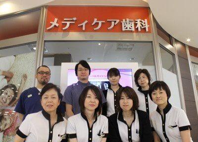 メディケア歯科クリニック 長野三輪
