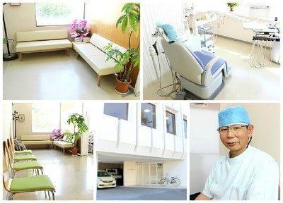 平木歯科医院の医院写真