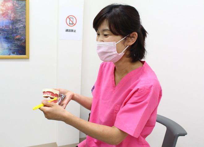 安達歯科クリニック4