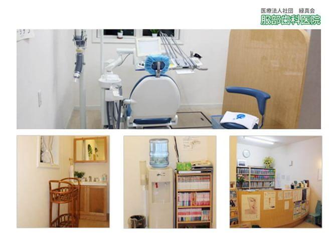 服部歯科医院