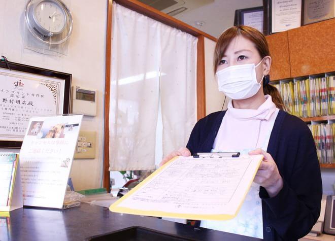 のむら歯科クリニック(写真2)