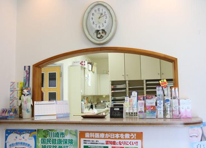秋山歯科医院4