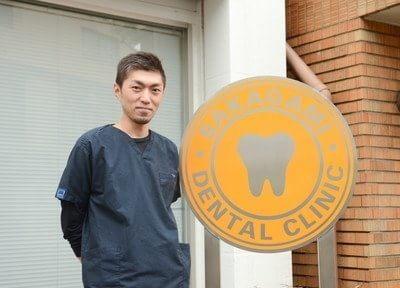 さかがみ歯科の医院写真