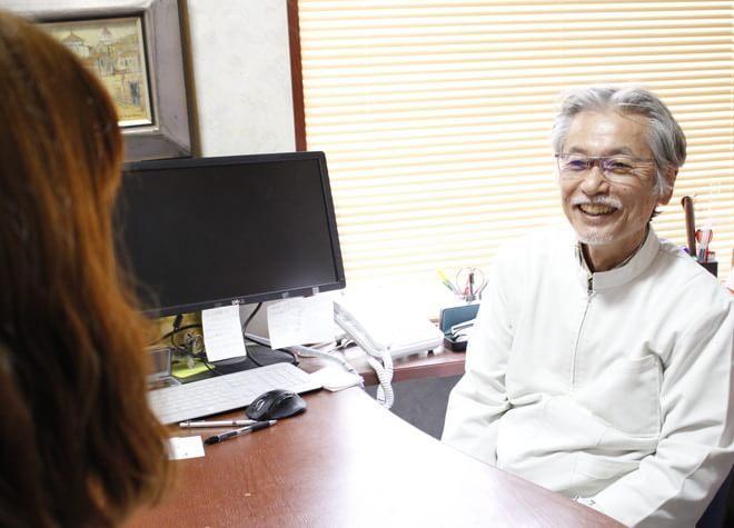 北川歯科クリニック(写真2)