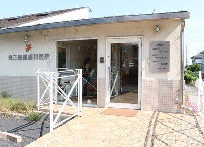 矯正齋藤歯科医院3