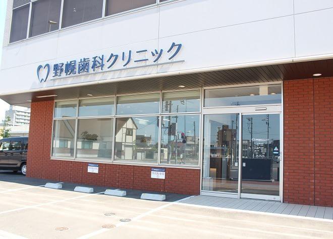 野幌歯科クリニック6