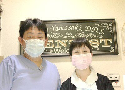 山崎医院歯科1